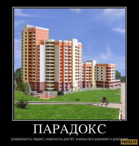 http://images.vfl.ru/ii/1498414728/61f5bcbc/17710383_m.jpg