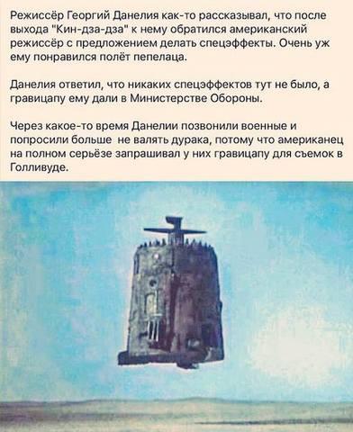 http://images.vfl.ru/ii/1498414728/b0ea71fa/17710384_m.jpg