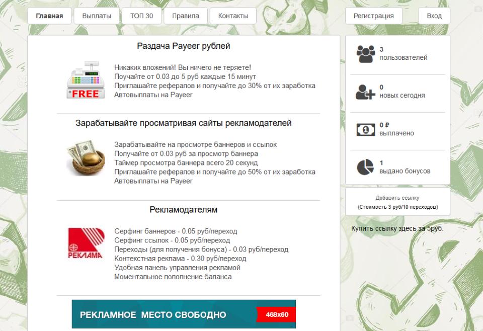 http://images.vfl.ru/ii/1498417699/9393177b/17710878.png