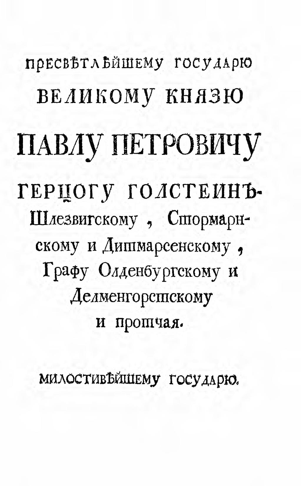 http://images.vfl.ru/ii/1498464371/1da1695c/17714961.jpg