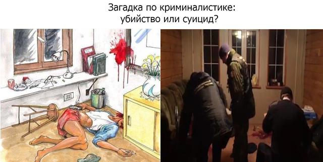 http://images.vfl.ru/ii/1498466331/1d953a4a/17715400_m.png
