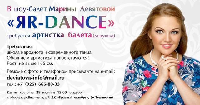 http://images.vfl.ru/ii/1498483233/9b1a98cf/17719332_m.jpg