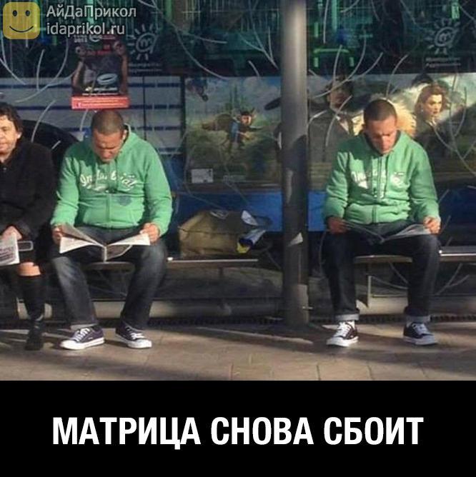 http://images.vfl.ru/ii/1498498101/07b24e92/17721893.jpg