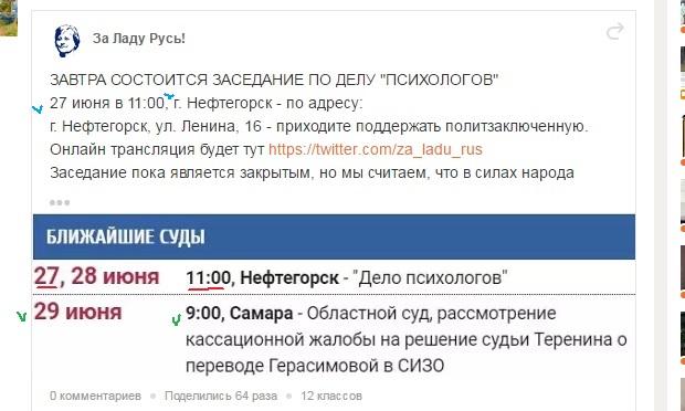 http://images.vfl.ru/ii/1498511743/60bde302/17724774.jpg