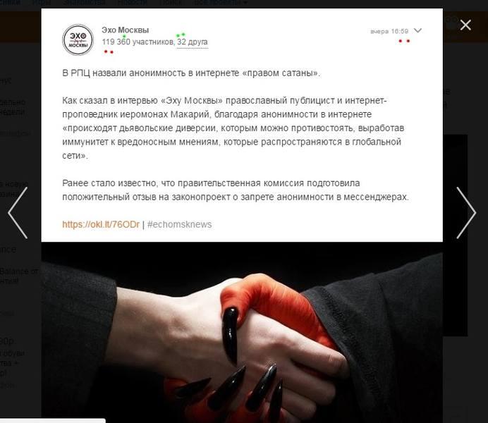 http://images.vfl.ru/ii/1498518139/2d0701df/17725271.jpg