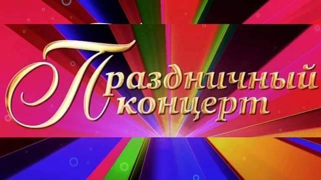 http://images.vfl.ru/ii/1498584636/a99db3cf/17733713_m.jpg
