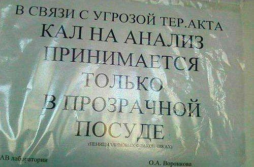 http://images.vfl.ru/ii/1498591622/21e0bbcc/17735178.jpg