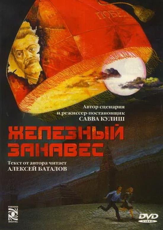 http//images.vfl.ru/ii/18661528/6fcc1d8e/17743829.jpg