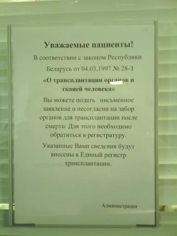 http://images.vfl.ru/ii/1498725920/63bfc6be/17750943_m.jpg