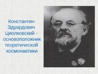 http://images.vfl.ru/ii/1498751355/548080a1/17756227_s.jpg