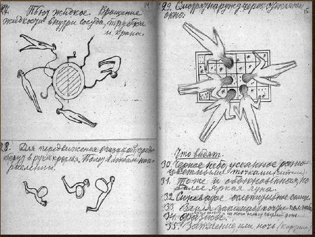http://images.vfl.ru/ii/1498765336/d184d53a/17759748.jpg