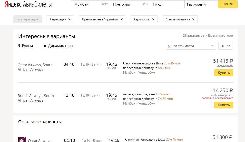 http://images.vfl.ru/ii/1498801496/e7c434e9/17762307.jpg