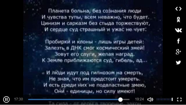 http://images.vfl.ru/ii/1498801648/cee6b6eb/17762316.jpg