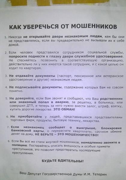 http://images.vfl.ru/ii/1498813634/9e27dcce/17763952.jpg