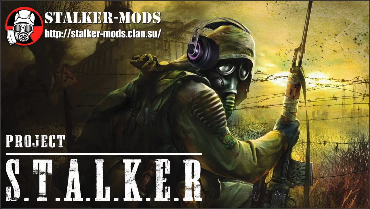 ProjectStalker v.1.7.5