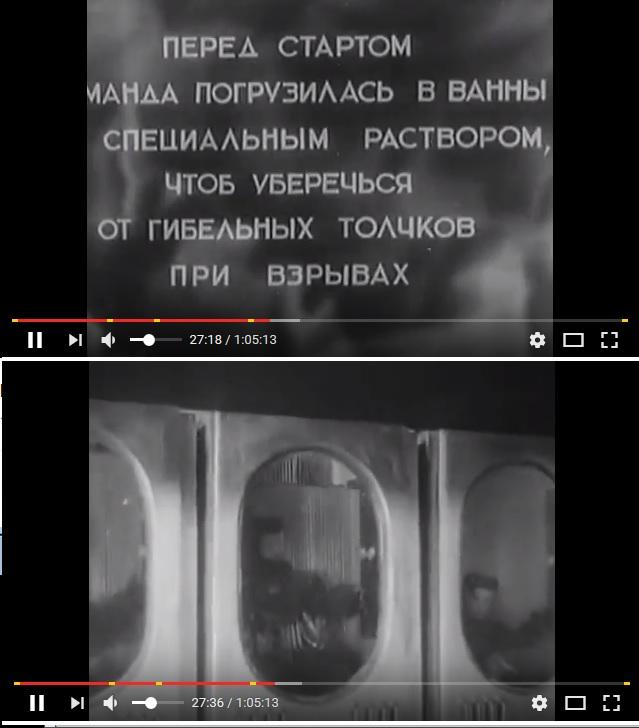http://images.vfl.ru/ii/1498825985/4e35b7d6/17766764.jpg