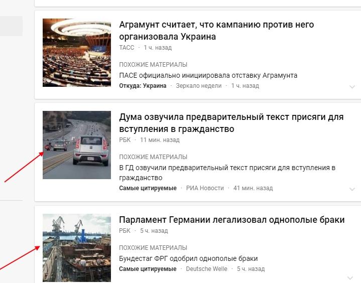 http://images.vfl.ru/ii/1498828420/2b5d4229/17767420.jpg