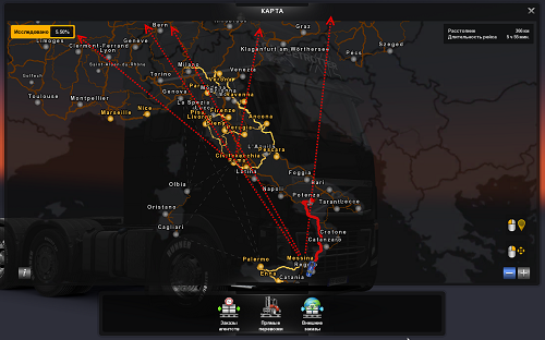 Ferry Italy map - SCS Software