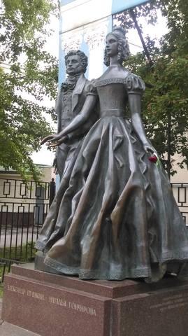 Москва златоглавая... - Страница 18 17780068_m
