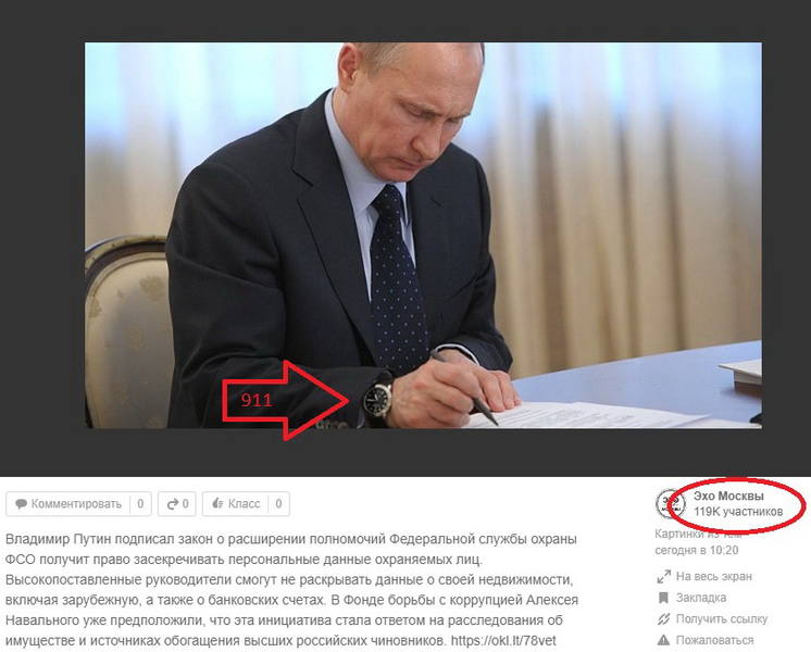http://images.vfl.ru/ii/1498985535/c82daf0e/17785633.jpg