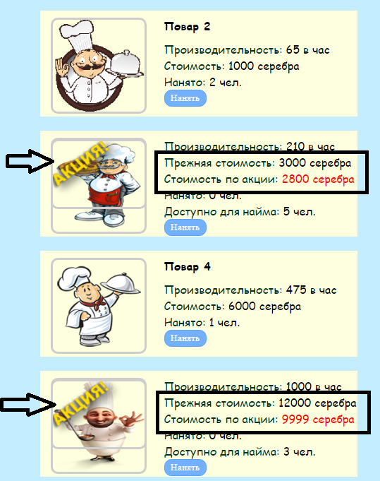 http://images.vfl.ru/ii/1498994430/1a13c572/17787033.png
