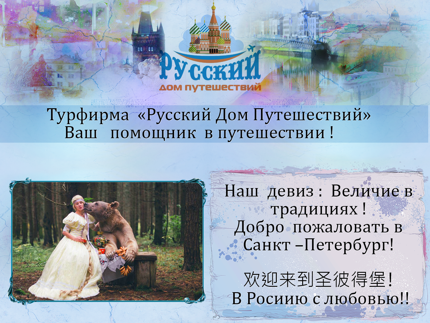 http://images.vfl.ru/ii/1499004406/4ffca345/17789070.png