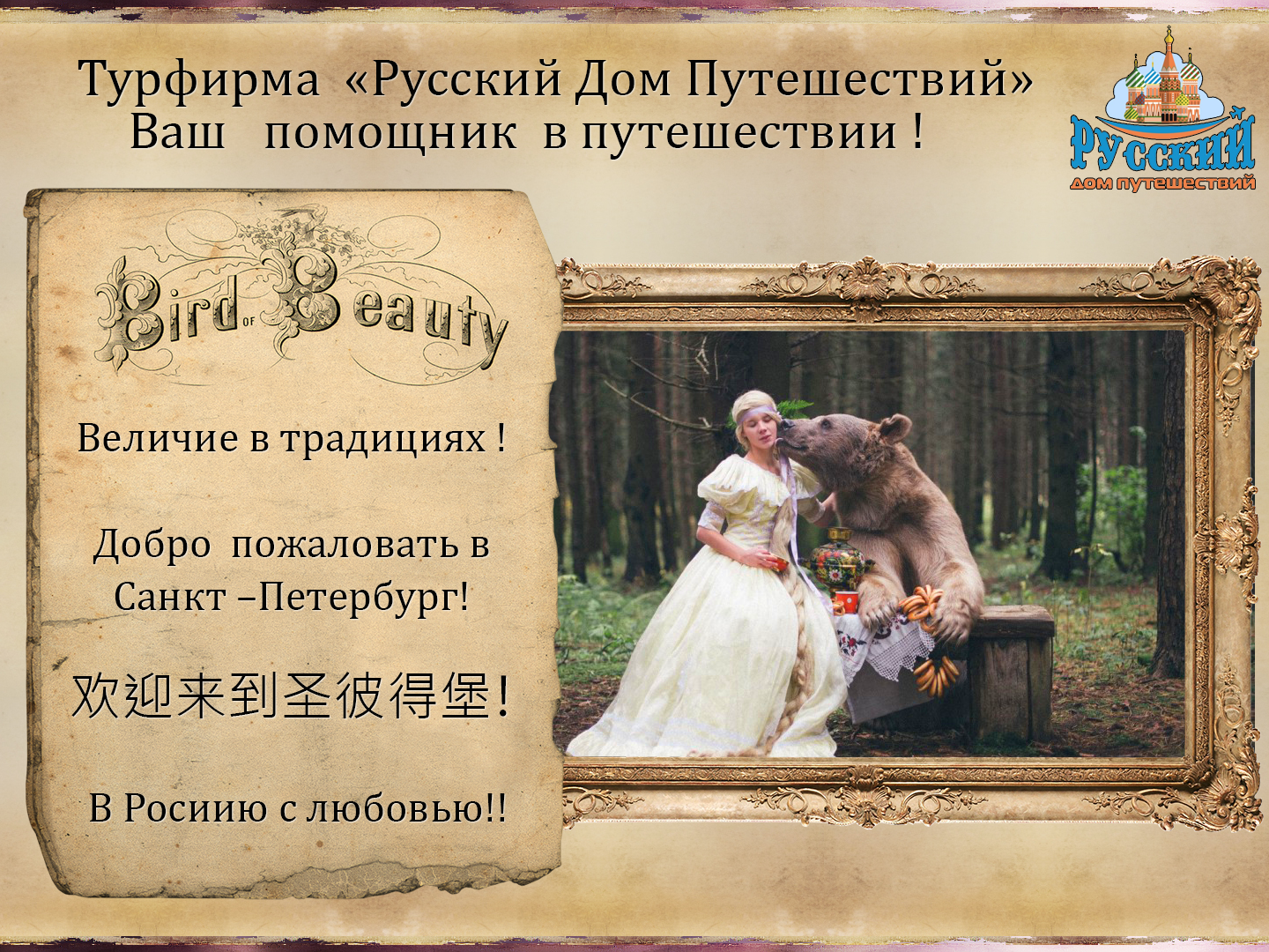 http://images.vfl.ru/ii/1499004479/86adcec3/17789078.png