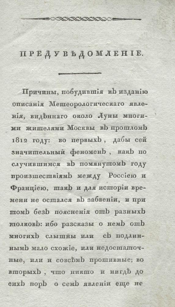 http://images.vfl.ru/ii/1499082834/9093d729/17799282.jpg