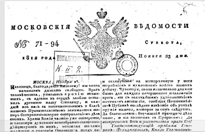 http://images.vfl.ru/ii/1499096509/4bd7ba97/17801718.jpg
