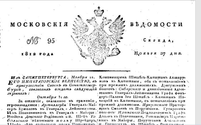 http://images.vfl.ru/ii/1499096702/9755c610/17801740.jpg