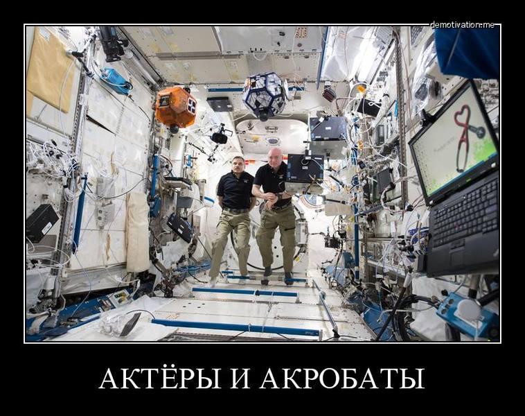 http://images.vfl.ru/ii/1499103578/f744208c/17802894.jpg