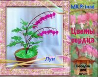 http://images.vfl.ru/ii/1499111684/16369086/17804914_s.jpg