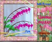 http://images.vfl.ru/ii/1499111684/7600ae38/17804915_s.jpg