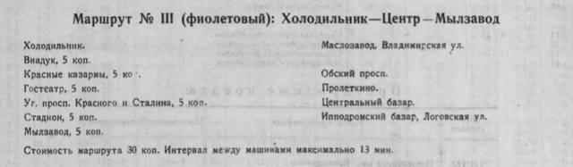 http://images.vfl.ru/ii/1499171059/81eb77a8/17812021_m.jpg