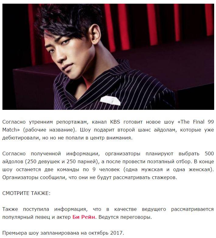 http://images.vfl.ru/ii/1499184877/289c04db/17814556.jpg