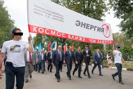 http://images.vfl.ru/ii/1499201983/3b857660/17817336_m.jpg
