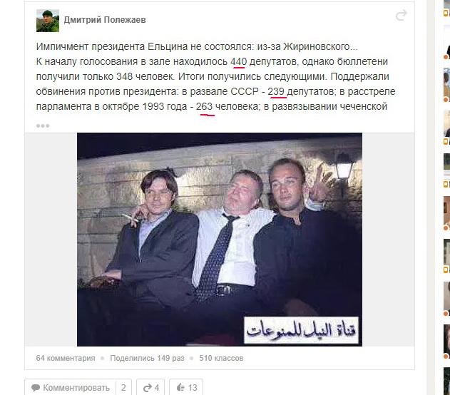 http://images.vfl.ru/ii/1499230647/94669e23/17818513.jpg