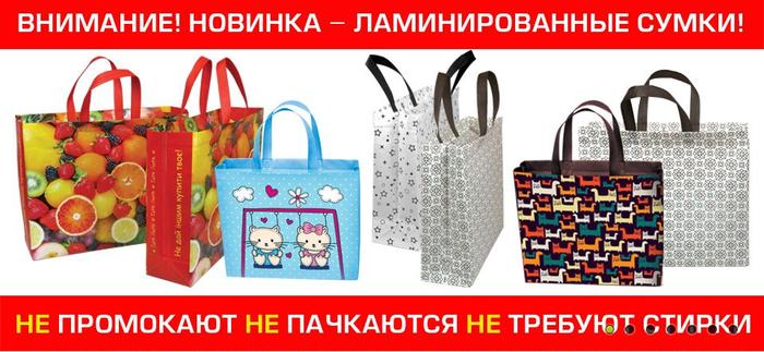 c20b0b5ddc98 Широкая палитра цветов материала (спанбонд), разнообразие ресунков, делает  эко сумку модным аксессуаром, который можно носить на тренировку, в магазин,  на ...