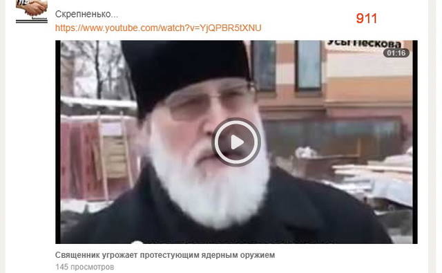 http://images.vfl.ru/ii/1499324420/831ca607/17831846_m.jpg