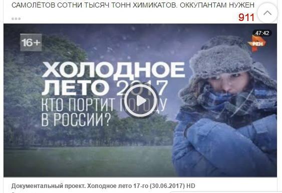 http://images.vfl.ru/ii/1499324421/e672f612/17831848_m.jpg