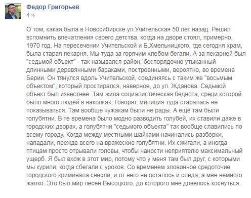 http://images.vfl.ru/ii/1499359807/b91f31cf/17837530_m.jpg