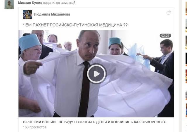 http://images.vfl.ru/ii/1499368593/39001f08/17839489_m.jpg