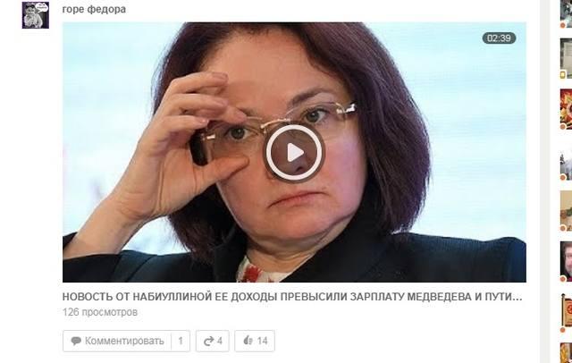 http://images.vfl.ru/ii/1499368593/d1b18791/17839490_m.jpg