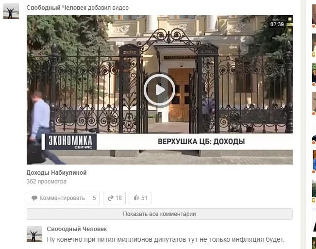 http://images.vfl.ru/ii/1499400593/3fe5e4e4/17841629.jpg