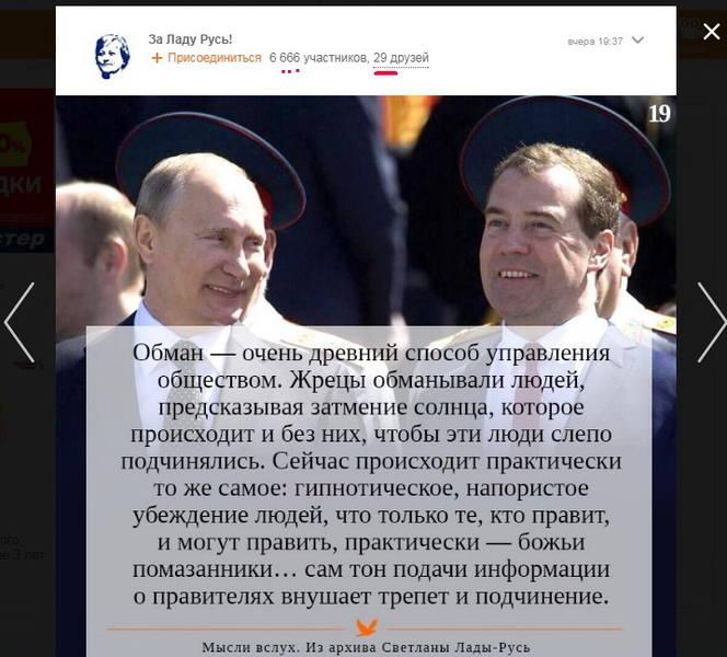 http://images.vfl.ru/ii/1499402920/e0b72593/17841856.jpg