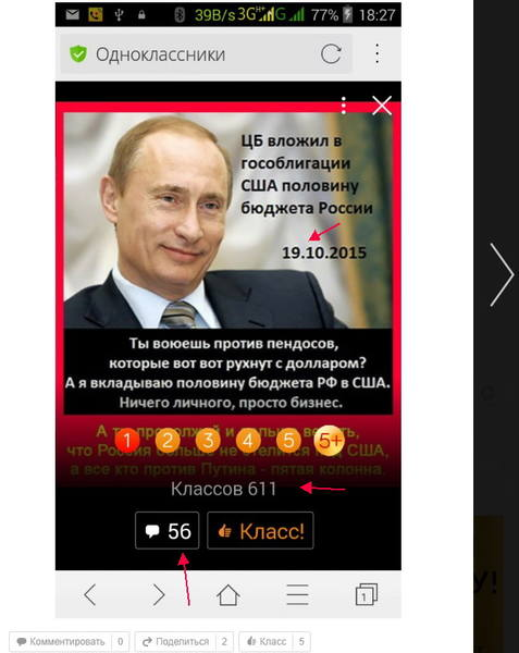 http://images.vfl.ru/ii/1499410578/e07683ef/17842476.jpg