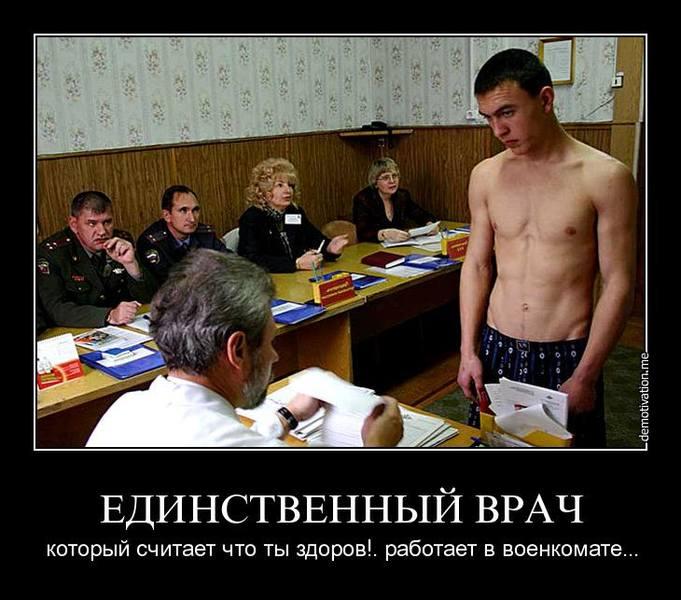 http://images.vfl.ru/ii/1499412955/b1f7eaec/17842804.jpg