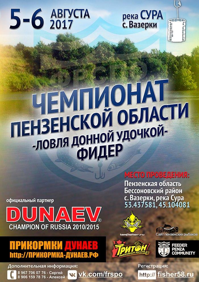http://images.vfl.ru/ii/1499417095/22794c15/17843287.jpg