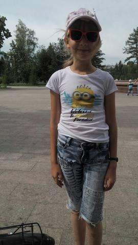 http://images.vfl.ru/ii/1499420225/975e34ac/17843811_m.jpg