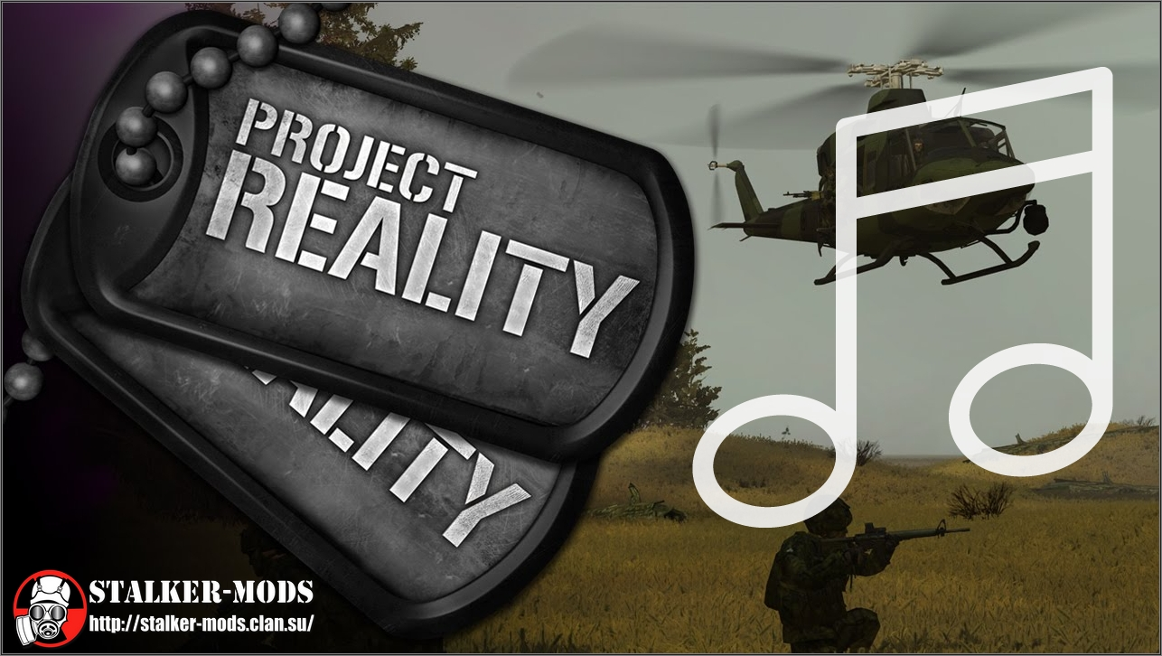 Project Reality Menu Theme